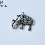 จี้รูปช้าง สีโรเดียม 21X27 มิล (1ชิ้น)