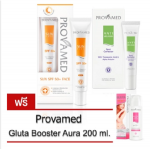 Provamed Flawless Skin Set Free Gluta Booster Double Aura 200 ml. (Sun SPF 50+ Beige 30 ml. + Anti Melasma 25 ml.)