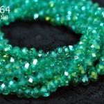 คริสตัลจีน สีเขียวเข้ม ทรงซาลาเปา ขนาด 6 มิล ลดราคาเหลือเส้นละ 80 บาท จากปกติเส้นละ 150 บาท ยาว 18.5 นิ้ว มี 99 เม็ด