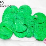 เลื่อมปัก กลมใหญ่ สีเขียวดิสโก้ 19มิล(5กรัม)