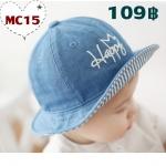 หมวกเด็ก(PB)