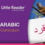 โปรแกรมเสริมสร้างพัฒนาการเด็ก Arabic Content (ส่งฟรี EMS)