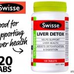 Swisse Ultiboost Liver Detox วิตามินดีท๊อกซ์ตับ 120 Tablets ดื่มเหล้า สูบบุหรี่ นอนดึก โทรม