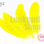 ขนนก สีเหลือง 5 ชิ้น