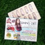 Sliming Diet by Pretty White ลดจริง 5 กิโล!!! ราคาปลีก 60 บาท / ราคาส่งถูกสุด 48 บาท