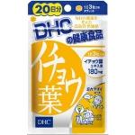 DHC Ichoha 20 วัน ช่วยบำรุงสมองให้สดใส เพิ่มความจำ