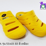ADDA เด็ก รุ่น 53A03-B1 สี เหลือง เบอร์ 11-3