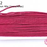 เชือกเกลียว สีแดงเลือดนก 4มิล (1หลา/90ซม)