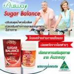 Ausway Sugar Balance วิตามินสำหรับผู้ที่ต้องการลดน้ำหนัก เสริมการเผาผลาญ รักษาสมดุลของผู้เป็นเบาหวาน