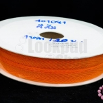 ริบบิ้นก้างปลา สีส้ม 10มิล(1หลา/90ซม.)