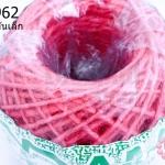 เชือกป่านย้อมสี สีชมพู #07 เส้นเล็ก (1ม้วน)