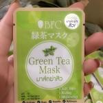 BFC Green Tea Mask มาร์คชาเขียว ฆ่าสิว หน้าใส ราคาปลีก 35 บาท / ราคาส่ง 28 บาท