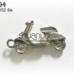 จี้รถเวสป้า สีโรเดียม 39X52 มิล (1ชิ้น)