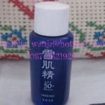 kose sun protector SPF50 PA+++ 15 ml. (ขนาดทดลอง)