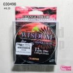 เอ็นไม่ยืด WISDOM สีน้ำตาล #0.25(1ม้วน/150M)