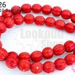 หินฮาวไลท์ เม็ดมะยม สีแดง 9X10มิล (จีน) (1เส้น)