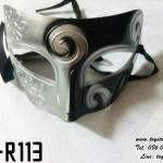 หน้ากากแฟนซี Fancy Party Mask /Item No. TL-R113