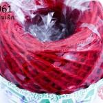 เชือกป่านย้อมสี สีแดง #08 เส้นเล็ก(1ม้วน)
