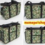 กระเป๋าน้องหมาลายทหารเขียวไซด์ M