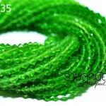 คริสตัลจีน 4 มิล สีเขียว ทรง หัวท้าย - แหลม