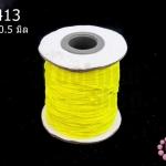 เชือกค๊อตต้อนเคลือบ สีเหลืองสะท้อนแสง 0.5มิล(1ม้วน)(100หลา)