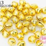 กระดิ่งจีน สีทอง 10มิล (213ชิ้น)