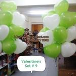 วาเลนไทน์ Valentine's Set # 9 *สามารถเลือกเปลี่ยน สีได้ตามความต้องการ*