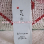 Sulwhasoo Snowise EX Whitening Serum 1 ml. (ขนาดทดลอง)