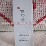 Sulwhasoo Snowise EX Whitening Serum 1 ml. (ขนาดทดลอง)