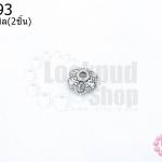 ฝาครอบลายดอก สีโรเดียม 7มิล (2ชิ้น)