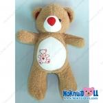 ตุ๊กตา หมีสกรีนท้อง ผ้าขนหนู เล็ก-14นิ้ว