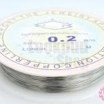 ลวดดัด สีเงิน เบอร์ 0.2 ยาว 10 หลา