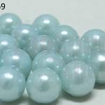 ลูกปัดมุก พลาสติก สีฟ้าอ่อน 10มิล (1ขีด/100กรัม)