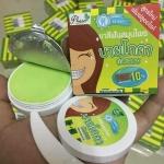 ยาสีฟันสมุนไพร ฟันสวย by โภคา กล่องเหลือง สูตรใหม่