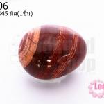 หินเรดแจสเปอร์ 35X45มิล (1ชิ้น)