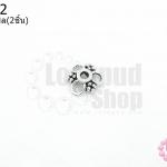 ฝาครอบลายดอก สีโรเดียม 10มิล (2ชิ้น)