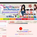 วิธีการสั่งซื้อ LikeVitamin