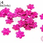 เลื่อมปัก ดอกไม้ สีบานเย็นดิสโก้ 14มิล(5กรัม)