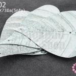 เลื่อมปัก หัวใจใหญ่ สีเงินดิสโก้ 56X73มิล(5กรัม)