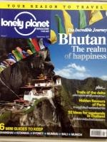 นิตยสาร LONELY PLANET ฉบับปฐมฤกษ์ (ภาษาไทย)