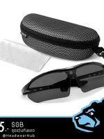 แว่นตาปั่นจักรยาน แว่นกันแดด พร้อมกล่อง+ผ้าเช็ดแว่น กรอบดำ