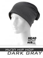 หมวกฮิปฮอป - Dark Grey