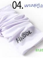 ปลอกแขนกันแดด UV - สีขาว 1 คู่