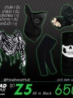 Pack Z5 : ผ้าบัฟ + ผ้าพันคอชีมัค + หน้ากาก + ปลอกแขน + ถุงมือ