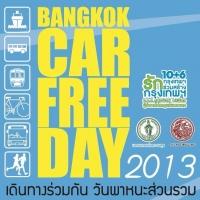 เข็มกลัด Bangkok Car Free Day