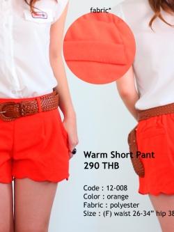 Warm Short Pant