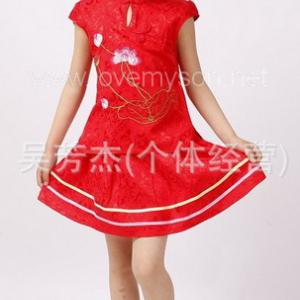 ชุดเสื้อ+กางเกง ลายปักดอกไม้ เด็กผู้หญิง สีแดง