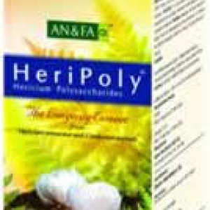 เฮอริโพลี Heripoly