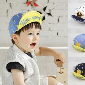 หมวกเด็กชาย สีขาว ส้ม ฟ้า ดำ MC128