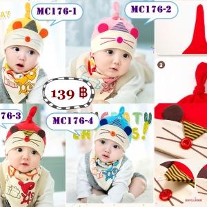 หมวก+ผ้ากันเปื้อน MC176